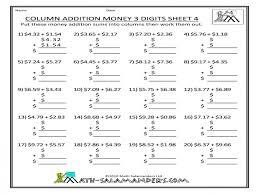 free printable addition worksheets 3rd grade column worksheet ks1 ...
