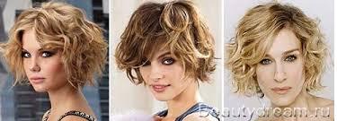 Haircuts Bob Kudrnaté Vlasy Najúspešnejšie účesy Pre Vlnité Vlasy