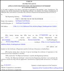 Sample Filled Rto Form 30 How To Fill Rto Form 30