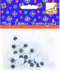 <b>Глаза</b> декоративные черные (d=10 мм, 36 шт.) <b>FANCY CREATIVE</b> ...