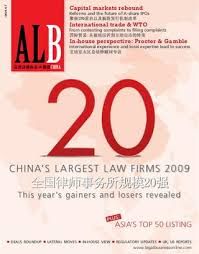 China Legal Business 6.7 By Key Media - Issuu