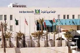 الجامعة العربية المفتوحة البحرين sis