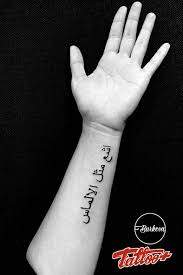 арабский тату татуировка надпись Font Tattoo Line Tattoo