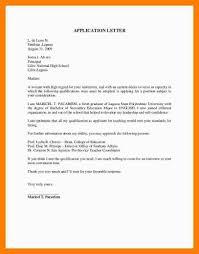 Business Letter Applying For A Job Sample Fishingstudio Com
