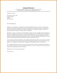 7 intern rejection letter debt spreadsheet intern rejection letter employment proposal template png resize 1140%2c1475