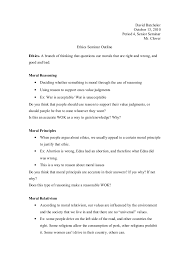 ethics essay outline co ethics essay outline