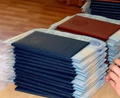 Купить диплом с занесением в реестр в Москве   купить диплом с занесением в реестр