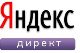 Где в СНГ чаще думают об учебе за границей и готовят  Где в СНГ чаще думают об учебе за границей и готовят апостилированный диплом статистика Яндекса