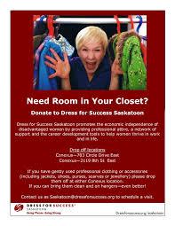 donate dress for success saskatoon needroominyourcloset page 0