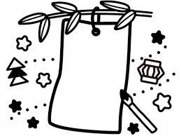 七夕の短冊風と筆の白黒フレーム飾り枠イラスト 無料イラスト かわいい