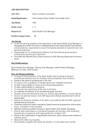 beauty s consultant resume consulting resume example sample technology consultant resume cv independent beauty consultant resume examples it security consultant