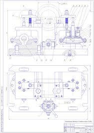 Курсовая работа по технологии машиностроения курсовое  Дипломный проект Разработка технологического процесса групповой обработки деталей типа Крышка и проектирование участка