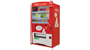 Coca Cola Vending Machine Customer Service Magnificent CocaCola Japan Launches 'Power Shifting' EnergySaving Vending Machine