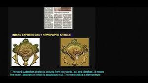 Sri Chakra Charts About Sri Chakra Trading Charts Series Amibroker Afl Formula
