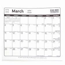 2018 calendar printable printable hebrew calendar 5774 best 25 jewish calendar 2017 ideas on namaste