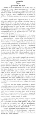 uses of library essay uses of library essay in hindi sample autobiography essays for college