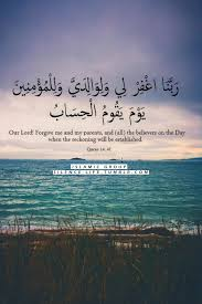 Quran Quotes Impressive 48 Beautiful Quran Quotes Verses Surah [WITH PICTURES]