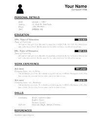 resume tex template resume latex template beautiful free tex cv europass templates