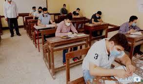 جدول امتحانات الثانوية العامة 2021 كامل ومواعيد المواد العلمية والأدبية  للطلبة والطالبات - ثقفني