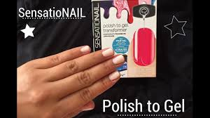 sensationail polish to gel transformer