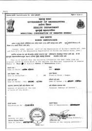 Birth Certificate Application Form Bmc My Blog