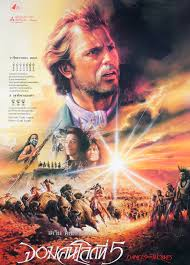 start early and write several drafts about dances wolves essay the actors captured the essence of the characters they portrayed making the story line believable