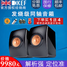 kef ls50 home theater. kef ls50 home theater monitor hi-fi hifi speaker sound bookshelf front 2.0 passive coaxial kef ls50