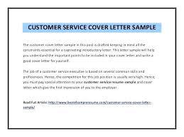 Sample Cover Letter For Customer Service Representative Cover