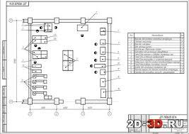 Электроснабжение ремонтно механического цеха чертежи и расчеты в  Проект производственного участка капитального ремонта двигателей ЯМЗ 236 и его модификаций мотороремонтного завода