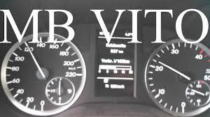 mercedes benz vito cdi расход топлива cruise control  mercedes benz vito 2016 114 cdi расход топлива cruise control verbrauch