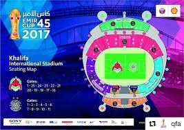 Campus World Stadium Seating Chart Khalifa Stadium Decked Up For The Big Football Show The