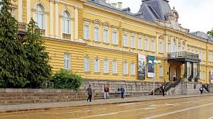 Image result for sofia The National Art Gallery