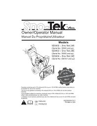 Ariens 920403 Sno Tek 28e Specifications Manualzz Com