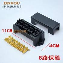insurance from the best taobao agent yoycart com car insurance 8 way fuse box wiring insurance assembly 8 rectangular farm machine parts bx2081