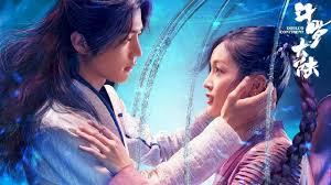 Đấu La Đại Lục (Douluo Continent) 2021   Full 40/40 Vietsub Full HD ,  Thuyết Minh - Bongngo.TV