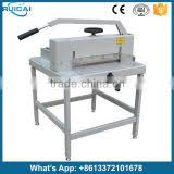 Paper Cutting Machine for sale from China Suppliers