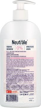 Купить <b>Гель для мытья</b> детской посуды и игрушек Neutrale Baby ...