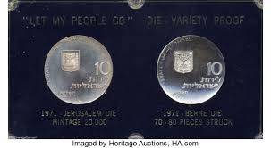 compare my proofs plus israel let my people go 10 lirot 1971 berne die km59 2 lot