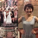 佐津川愛美の最新ヌード画像(12)