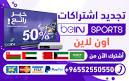 Image result for مكتب بي ان سبورت الكويت