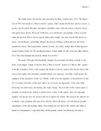 patent law essay