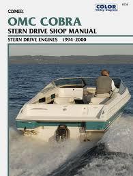 clymer omc cobra inboard outboard 5 0gl stern drive service repair photo b738 zpsmgr1knpy jpg