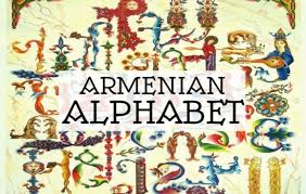Armenian Alphabet Why Does This Language Have 39 Letters
