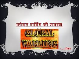 hindi essay on problem of global warming agrave curren agrave yen agrave curren sup agrave yen agrave curren not agrave curren sup  hindi essay on problem of global warming agravecurren151agraveyen141agravecurrensup2agraveyen139agravecurrennotagravecurrensup2 agravecurrenmicroagravecurrenfrac34agravecurrendegagraveyen141agravecurrenregagravecurreniquestagravecurren130agravecurren151 agravecurren149agraveyen128 agravecurrencedilagravecurrenregagravecurrencedilagraveyen141agravecurrenmacragravecurrenfrac34 agravecurrenordfagravecurrendeg agravecurrenumlagravecurreniquestagravecurrennotagravecurren130agravecurrensect
