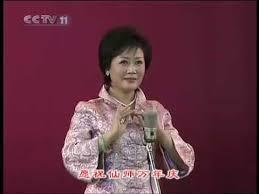 百花芬芳》:京剧演唱会旦角名家专场(上) - YouTube