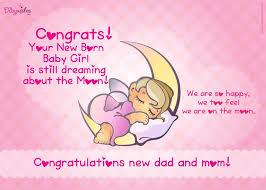 Free Congratulations E Card On Birth Of Baby Girl New Born