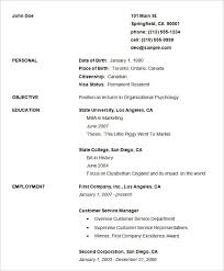 Simple Resume Template New Gallery Of Free Simple Resume Templates Trenutnoinfo Simple Free