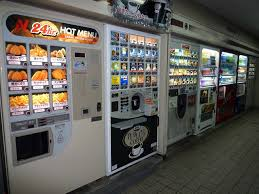 State Of The Art Vending Machines