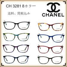 chanel 3281. chanel optical eyewear chanel 3281 e