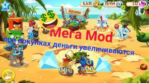 Взлом Angry Birds Epic (обновлено v 2.7.27111.4638) (Mod Money) - YouTube